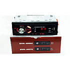 Магнитола MVH-4007U ISO - MP3 Player, FM, USB, SD, AUX, фото 6