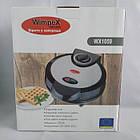 Вафельница Wimpex Wx1059, 1200 Вт, фото 4