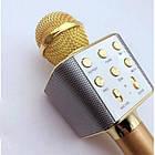 Беспроводной микрофон караоке блютуз WS-1688 Bluetooth динамик USB Золотой, фото 3