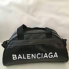 Спортивная фитнес-сумка найк, Balenciaga для тренировок. Черная. Кожзам, фото 8