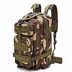 Тактический, походный рюкзак Military. 25 L. Камуфляжный, пиксель, милитари.  / T414, фото 4
