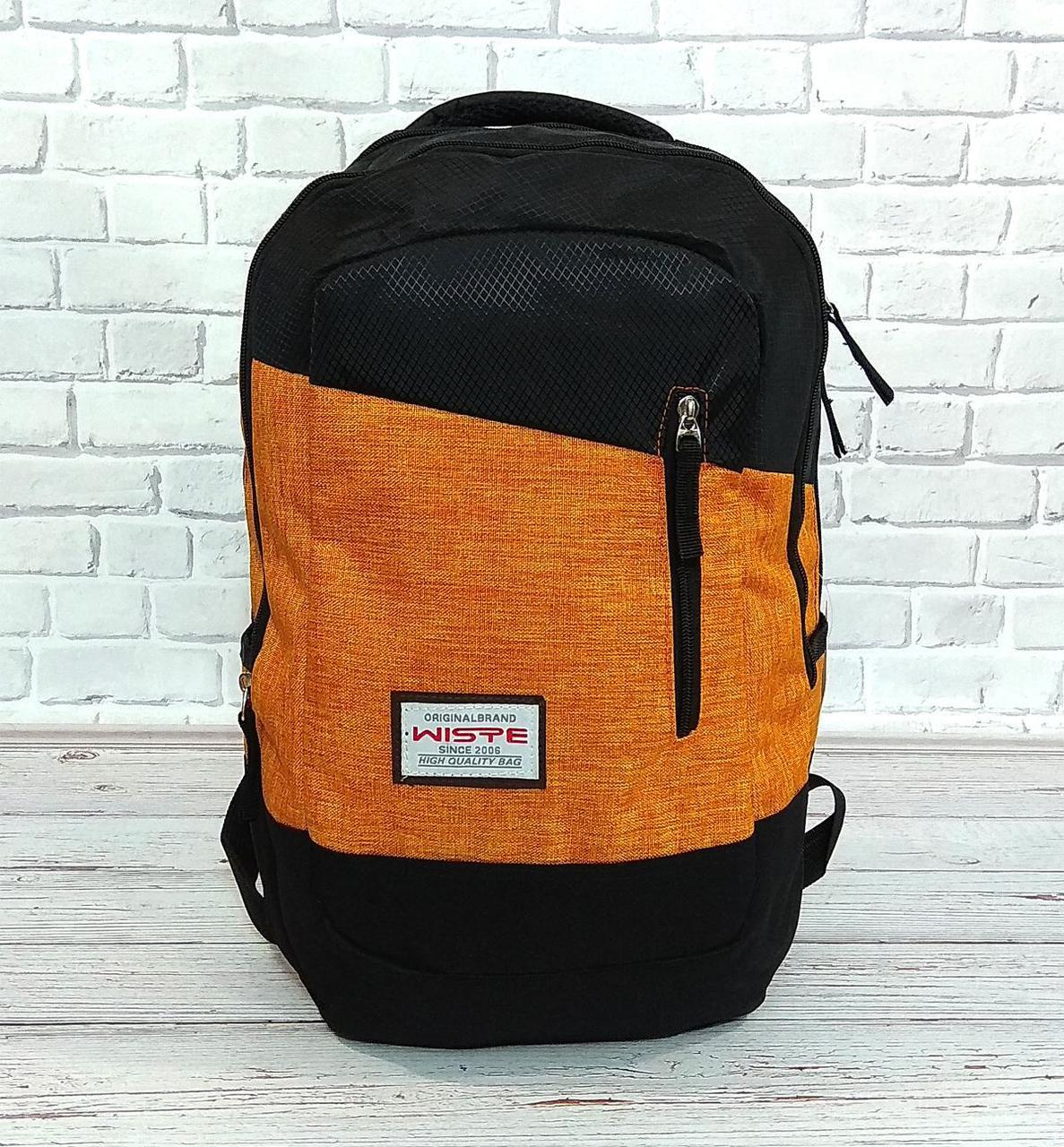 Рюкзак Wiste желтый с черным. Городской, школьный.