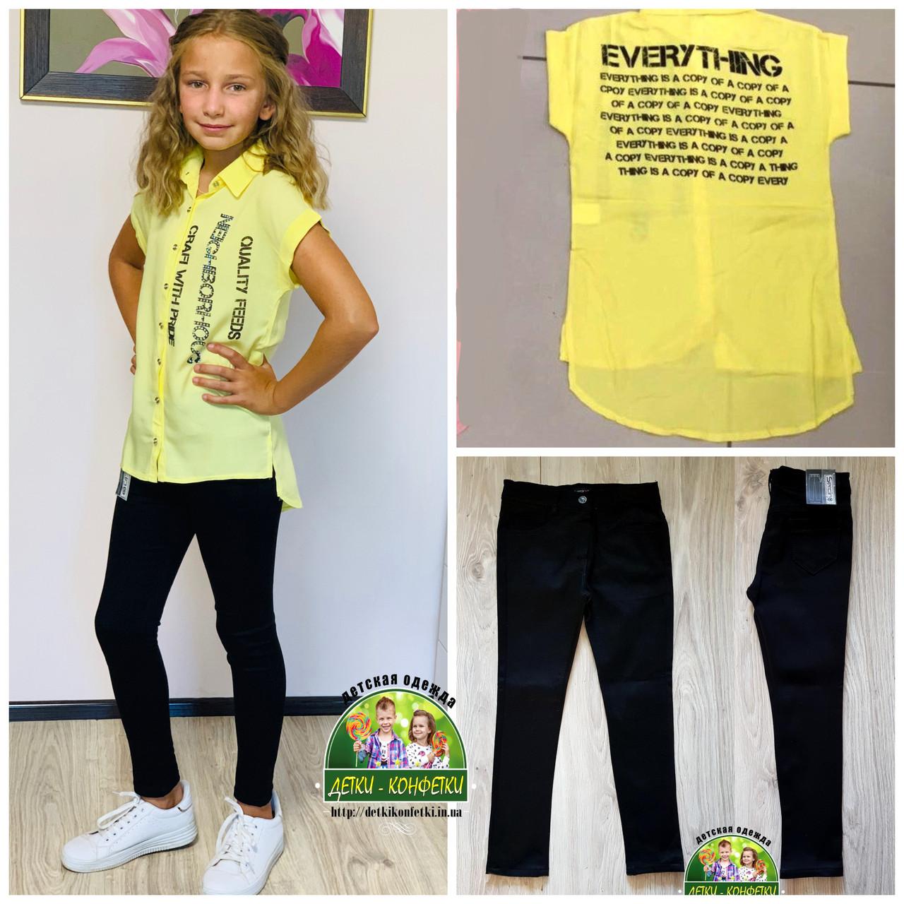 Блузка желтая для девочки подросток