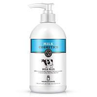 Лосьон для тела c экстрактом молочного белка от сухости кожи Rorec Milk Cosmetics Fresh Milk Extraction, 250мл
