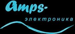 "Интернет магазин ""AMPS-ЭЛЕКТРОНИКА"""