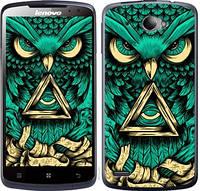 Чехол EndorPhone на Lenovo S920 Сова 3971c-53, КОД: 344952