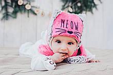 Детская зимняя шапка (набор) для девочек МЯУ (розовый) оптом размер 42-44-46