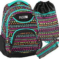 Школьный рюкзак  PASO комплект 3 шт.