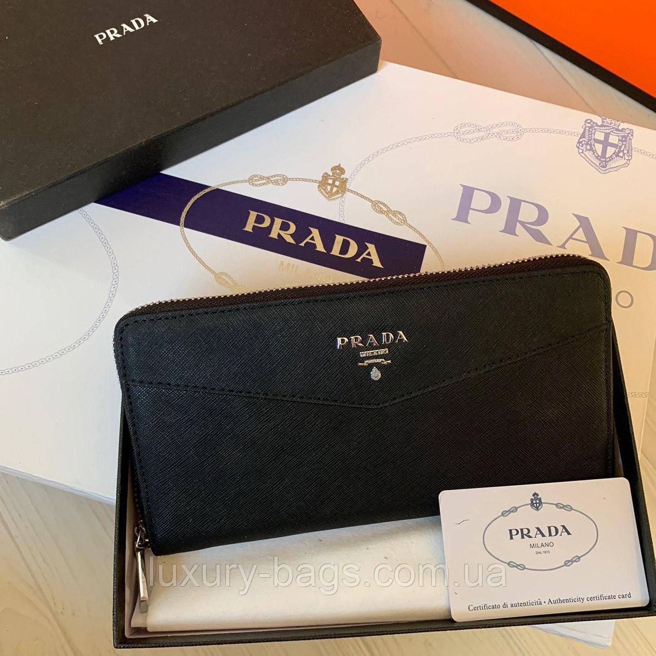 Мужской кожаный кошелёк клатч Prada реплика
