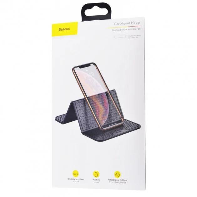 Держатель-подставка универсальная BASEUS Folding Bracket Antiskid Pad, черная