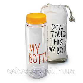 CUP Пляшка з чохлом My bottle 360 Кольоровий