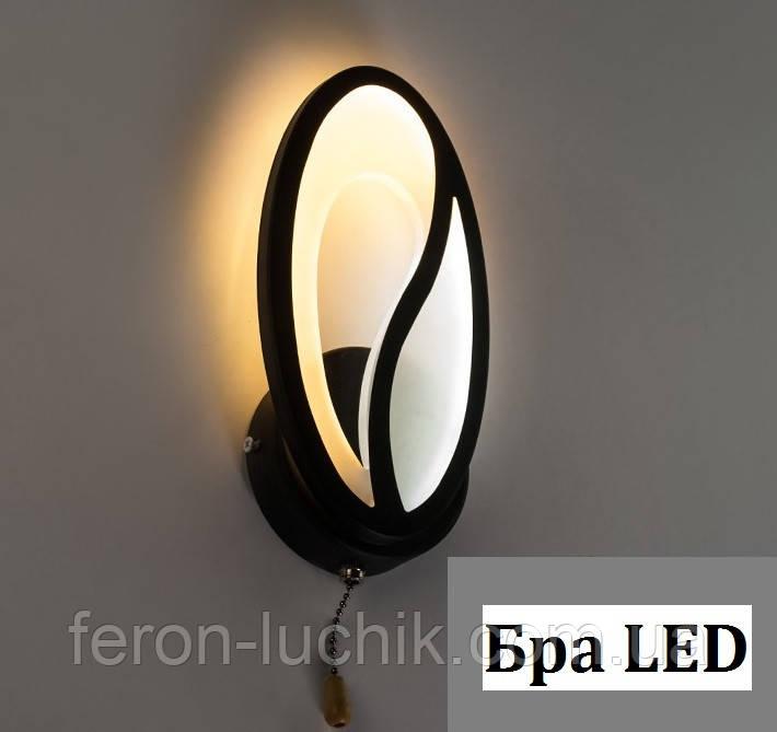 Бра світлодіодне led настінний світильник 9W 18090 LED зі зміною колірної температури