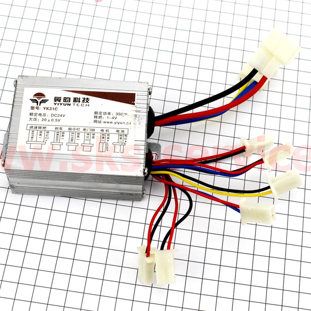 Блок управления (контроллер) 24v/350w для детского электро квадроцикла