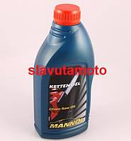 Масло Mannol, для смазки режущих цепей пил