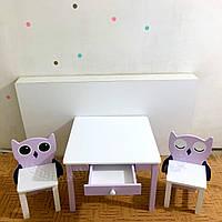 Детский столик с выдвижным ящиком и 2 стульчика Совушки, детский комплект стол и стулья