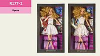 Лялька 29 см, шарнірна, в асортименті, в коробці 18х5,5х32,5 см