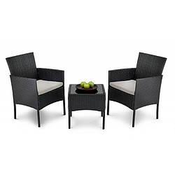 Набор садовой мебели di Volio Siena черная уличная мебель для дома, сада, пляжа, бара и ресторанов