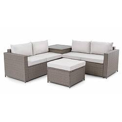 Набор садовой мебели di Volio Sondrio Бежевый/Кремовый уличная мебель для дома, сада, пляжа, бара и ресторанов