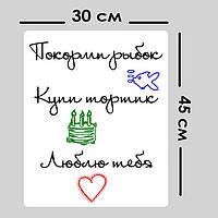 Магнитно - маркерная прямоугольная доска 45х30 см. заказать в интернете