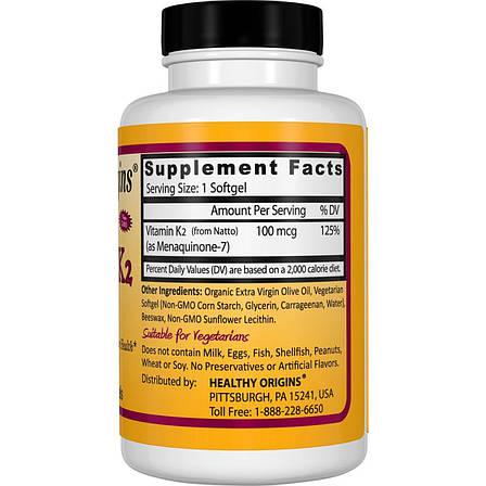 Витамин К2 в Форме МК-7, Vitamin K2 as MK-7, Healthy Origins, 100 мкг, 60 капсул, фото 2