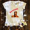 Жіноча футболка з принтом - Му кішок! XS