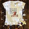 Жіноча футболка з принтом - Йди лісом! Свати XS