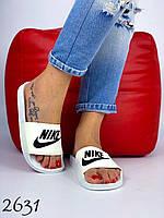 Женские шлепанцы Nike белые 36,37,39 размер