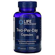 Мультивитамины Дважды в День, Two-Per-Day, Life Extension, 60 капсул
