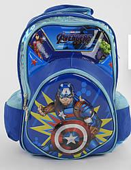 Школьный рюкзак для мальчиков синий человек америка