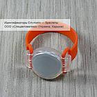 Электронный браслет EM-Marin 125 КГц для бассейнов, аквапарков, фитнес-центров, горнолыжных спусков