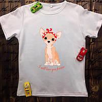 Мужская футболка с принтом - Гламурный пёсик