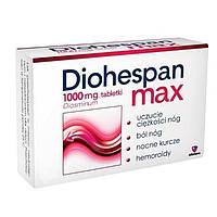 DIOHESPAN MAX - лечение варикозного расширения вен, геморроя, боли, 1000 мг, 60 таб.