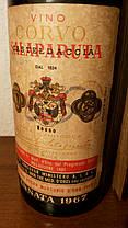 Вино 1967 года Corvo Италия, фото 2