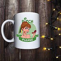 Чашка с принтом - Анна bitch