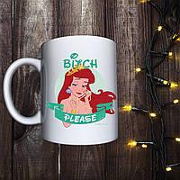 Чашка с принтом - Ариэль bitch