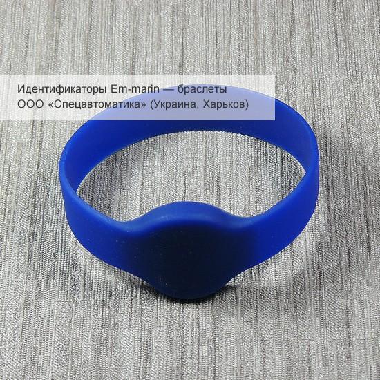 Cиликоновый браслет EM-Marin 125 КГц, для шкафчиков (локеров) - Спецавтоматика — турникеты и системы контроля доступа в Харькове