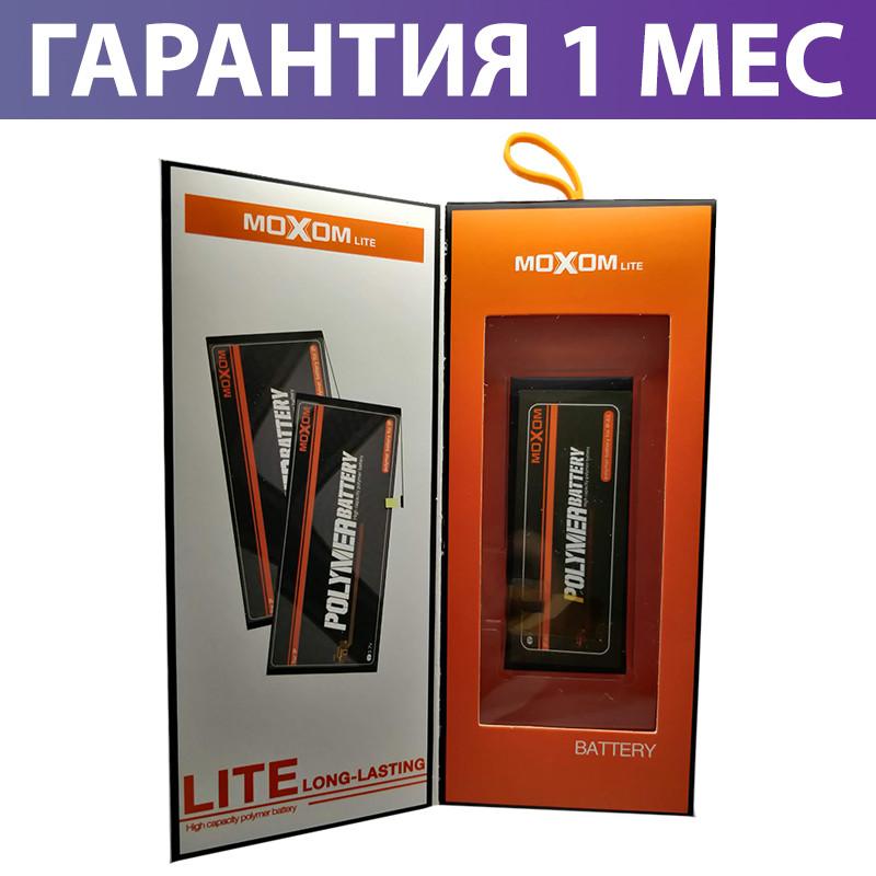 Аккумулятор iPhone 6S, батарея на айфон 6 s