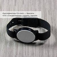 RFID-браслеты EM-Marine — идентификация посетителей в пропускных системах (системах платного доступа), фото 1
