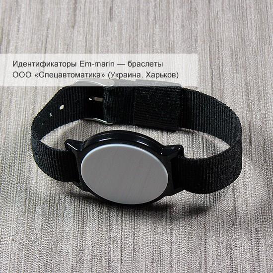 Электронные браслеты