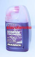 Масло синтетическое Mannol, для 2-х такт мототехники