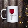 Чашка с принтом - Винца выпьем?