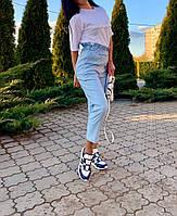 Штани Джинси з розширювачем для вагітних , вагітність, вагітних джинс блакитний
