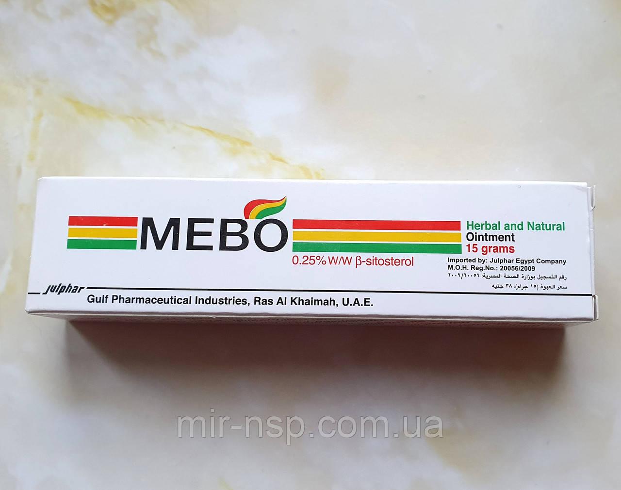 Мебо Mebo от рубцов 30г Египет