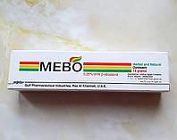 Mebo от рубцов 15г Египет