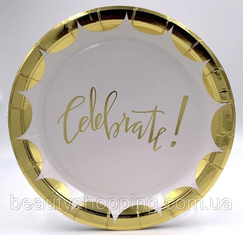 """Тарелки праздничные """"Celebrate Gold"""" 10 штук"""
