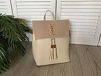 Женский рюкзак-сумка бежевый эко кожа и замш