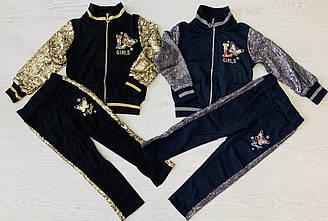 Трикотажный костюм-двойка для девочек, Венгрия ,F&D, рр. 4, 6, 8, 10, 12  лет, арт. 6021