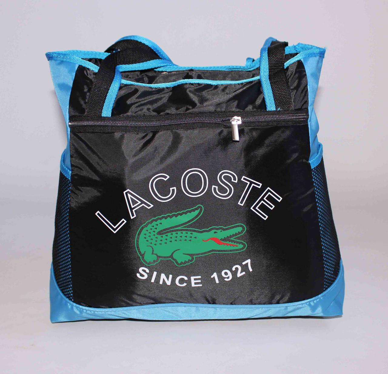 Lacoste женская одежда купить