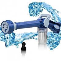 Водомет для мойки авто, поливa растений, распылитель воды EZ JET Water Cannon