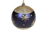 "Елочный шар 8 см ""Золотая снежинка"", цвет синий, материал пластик, набор 12 шт"